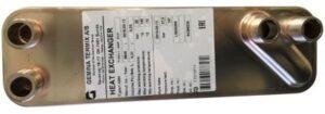 Gemina Termix Pladeveksler T16h+-1-26hp. Passer til VMTD